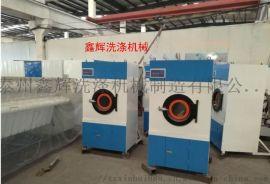 湖北鑫辉工业i洗涤设备SWA-50公斤烘干机