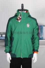 户外服装品牌批发绿波三合一冲锋衣尾货批发