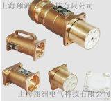 礦用隔爆型高壓電纜連接器