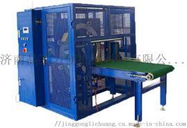 济南晶工力创JG-C07水平式缠绕包装机