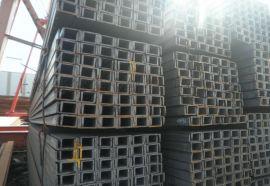 日标槽钢75x40-SS400进口日标槽钢产品参数