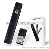 瑞烟电子烟充电式一次性烟弹电子烟套装