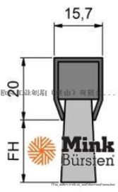 STL2074-k442德国Mink Bursten工业刷