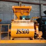 透水混凝土\水泥混凝土搅拌机 强制式JS500