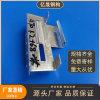 高强度470型彩钢瓦支架 470彩钢瓦支架售后保障