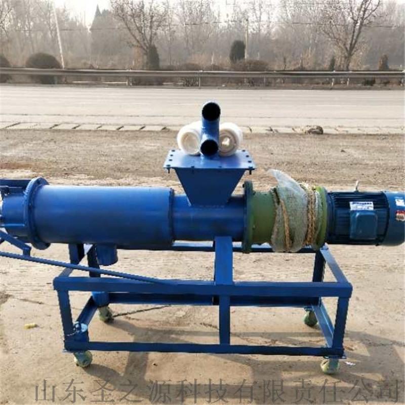 牛糞擠壓分離機 豬糞處理固液分離機 聖之源
