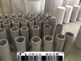 304過濾網 單層多層濾網 包邊濾網 銅濾網