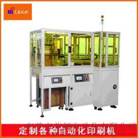 转盘浙江苍南单色气动定制丝网印刷机 平面丝印机