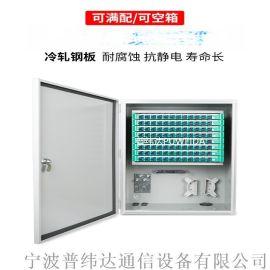 96芯光缆交接箱冷轧板材质