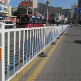 河南安阳道路护栏交通护栏厂 道路  护栏工厂