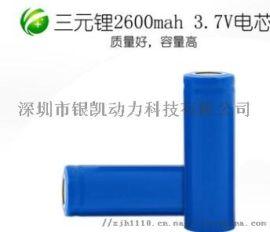 18650电芯2600mAh锂电池厂家A品足容量