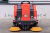 洁路宝扫地车JLB1380三轮电动扫地机工业清扫车