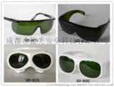 希德SD-8型鐳射防護眼鏡