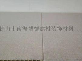 竹木纤维板600板直缝板v缝板无缝板