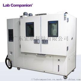 中国低温恒温试验箱**品牌厂家