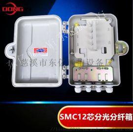 12芯光纤分纤箱结构配置