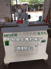 龙腾磨刀机自动直线磨刀机生产商小型木工机械直轨道