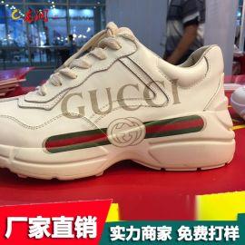 鞋子打印机 皮革面料彩绘2513uv平板打印机