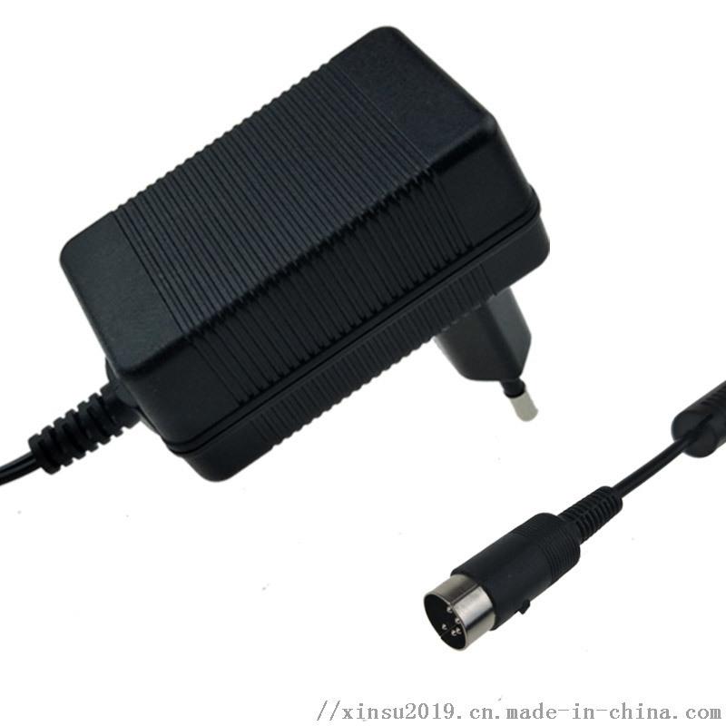日本PSE认证4.2V1A单节**电池充电器