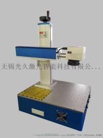 扬州激光打标机 激光镭射机  激光雕刻机