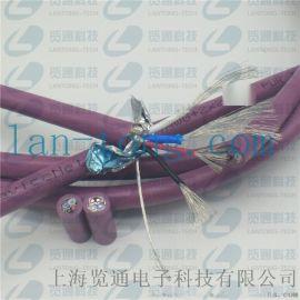 高柔性DeviceNet可动部用细电缆
