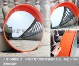 商洛哪余有賣廣角鏡凸面鏡 137,72489292