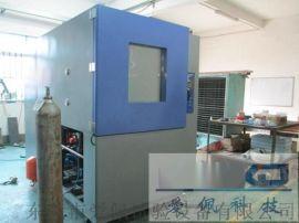 快速交变高低温箱/  快速温变试验箱