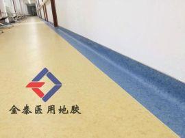 供应无锡医用塑胶地板