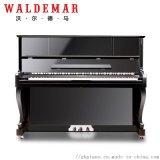 沃尔德马立式钢琴家用钢琴考级钢琴W-100