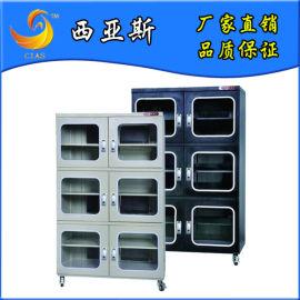 深圳电子防潮箱,防静电电子防潮箱,工业防潮箱厂家