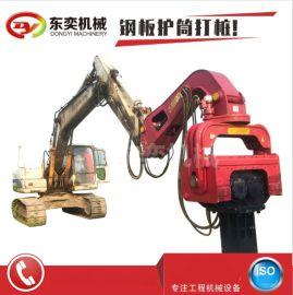 挖掘机快速打钢板桩、打桩机、振动打桩机