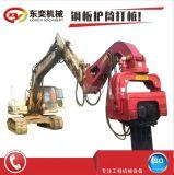 挖掘機快速打鋼板樁、打樁機、振動打樁機
