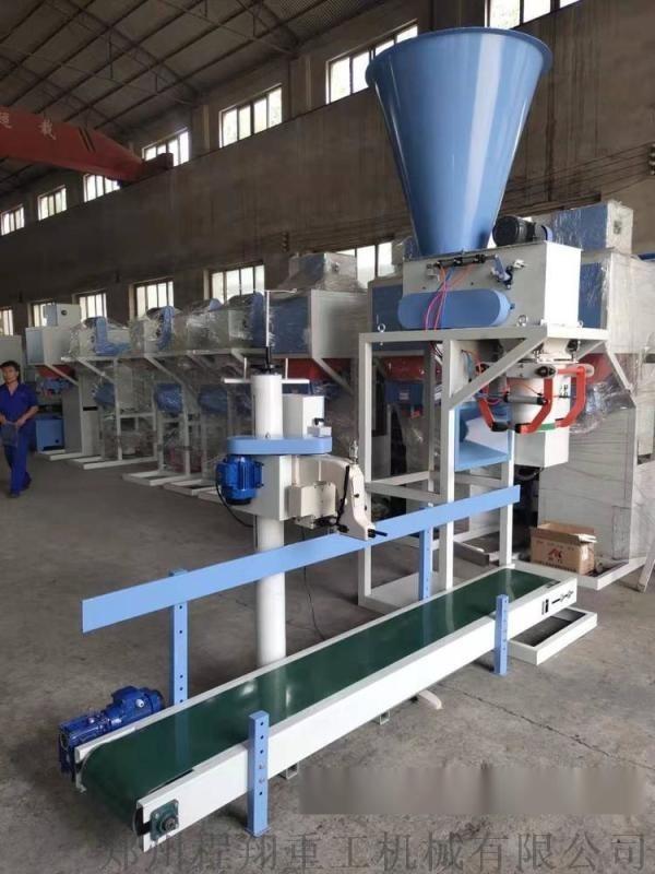 天津有机肥设备 自动计量有机肥包装机 肥料颗粒自动包装秤价钱