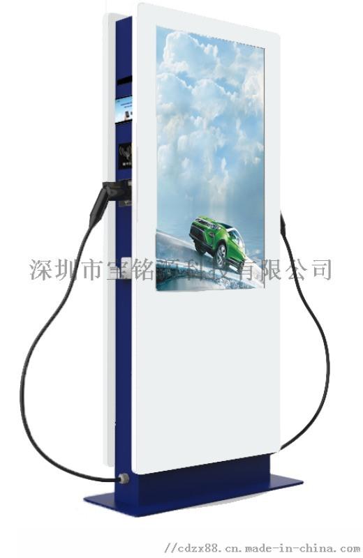 14kw壁掛式/立柱式/落地式交流充電樁