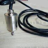 DK200磁电式振动传感器
