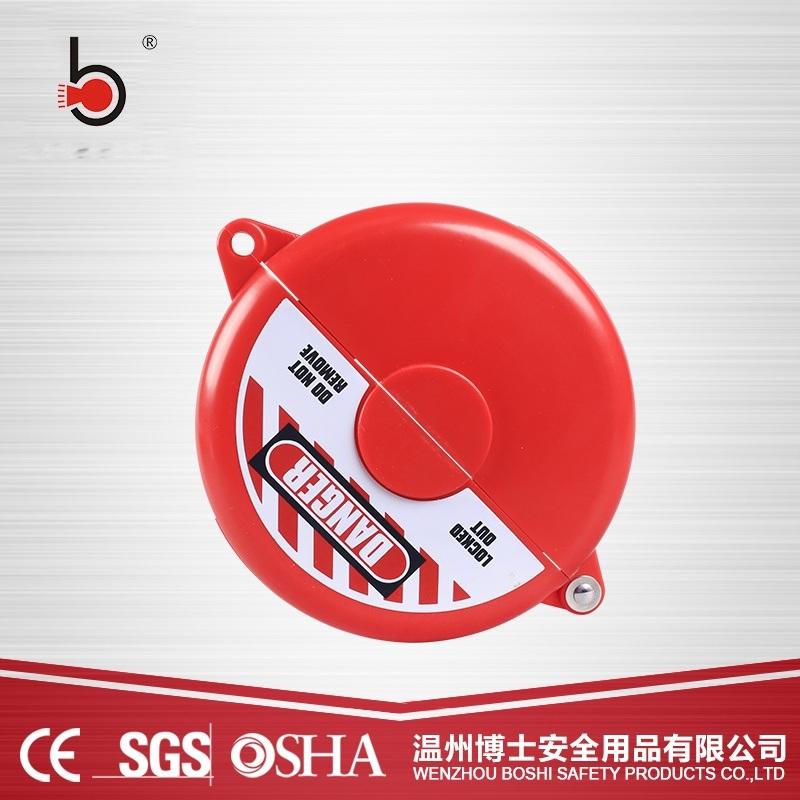 標準閘閥鎖工業閥門渦輪127-165MM鎖定F13