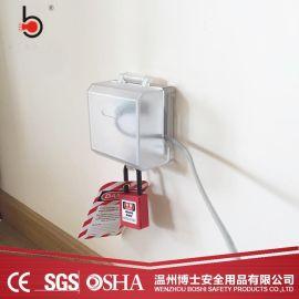 急停开关墙壁插座旋转按钮开关锁罩BD-D63