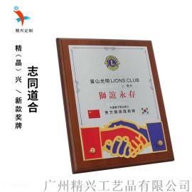 展会颁奖礼品 商务合作奖牌定制 免费排版 厂家直销