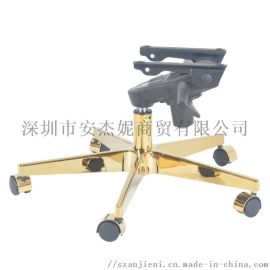 镀钛金铝合金椅脚  镀金五星脚办公椅升降底座