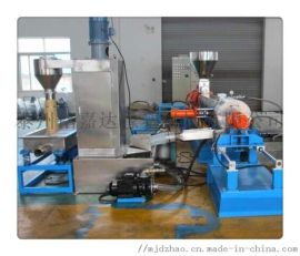 新型自动色母料造粒机,ZLJ-15型色母粒造粒机组
