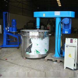 厂家直销砂磨分散机  油漆分散机全不锈钢材质