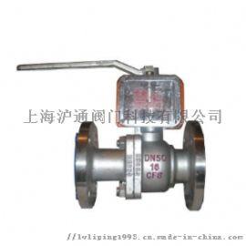 YQ41F氧气球阀/沪通阀门科技有限公司