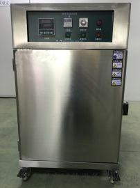 高温真空烤箱 真空干燥 数显式真空烤箱