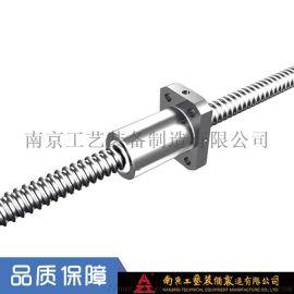 DKF2020-2丝杆 大导程滚珠丝杆 艺工丝杆