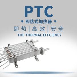 PTC加热器半导体加热器电热管认证厂家供应