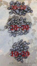 黑色鹅卵石广东厂家大量供应   宏业