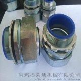 宁夏五金用端式锌合金外丝接头 M20*1.5规格