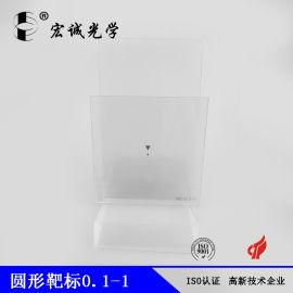 玻璃圆形标靶 影像测量仪建标0.1-1圆度标靶