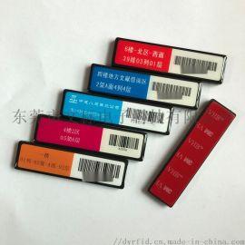 抗金属标签rfid标签射频标签超高频远距离卡