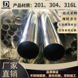 肇慶不鏽鋼焊管 304不鏽鋼薄壁裝飾管